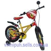 Продам 20 дюмовые (50, 8 см) подростковые велосипеды