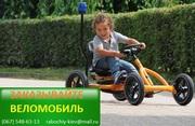 Веломобиль «BERG BuddyOrange» для детей до 8 лет
