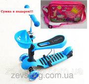 Детский самокат Беговел Mini Micro 3в1 с сиденьем и корзинкой голубой