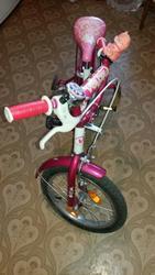 Срочно! Велосипед для девочки (4-10 лет)